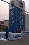 河北廊坊金亨建筑模板厂