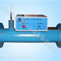 供应高频电子水处理器 电子水处理仪 电子除垢仪