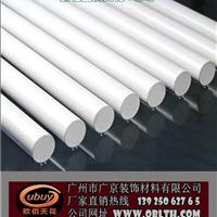 供应广东φ50金属圆管型材厂商