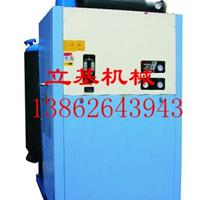 供应苏州���|立基冷干机