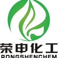 武汉荣申化工有限公司(销售部)