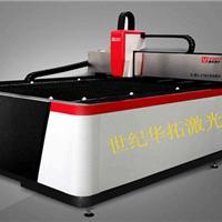苏州世纪华拓激光技术有限公司