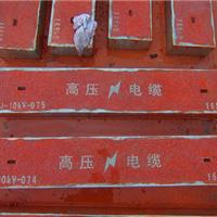 供应预制水泥盖板