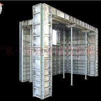 供应高效建筑铝合金模板T6