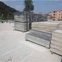 供应钢筋混凝土盖板