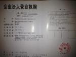 上海煜昱科技发展有限公司