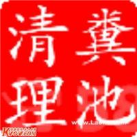 杭州润通环保工程有限公司