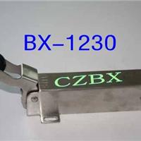 不锈钢拉手冷库闭门回归器BX-1230不锈钢材质