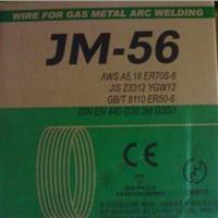 ��Ӧ��̩RM-56(ER50-6)��˿