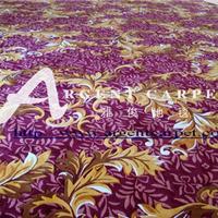 雅俊供应手工地毯 样板间地毯