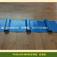 供应杭州楼承板厂家YX38-152-914压型钢板