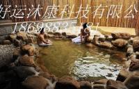 桑拿设备、泳池水疗设备,蒸气浴、SPA水疗