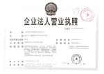 上海建宏实业科技有限公司