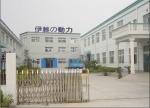 上海易誉创业有限责任公司