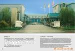 上海鑫园电线电缆有限公司