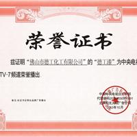 湖南攸县开店代理环保油漆涂料选哪个牌子好