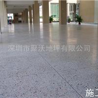 供应多功能混凝土强硅密封固化剂