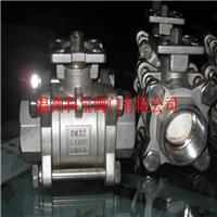 DN20 1000WOG SUS304 三段式高平台丝扣球阀