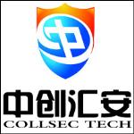 北京中创汇安有限公司