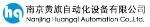 南京黄旗自动化设备有限公司