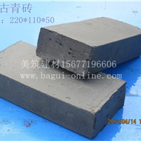 供应广西南宁青砖/柳州桂林北海防城港钦州
