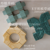 供应广西南宁植草砖(厂家直销)
