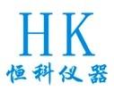东莞市恒科自动化设备有限公司