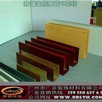 供应型材转印木纹铝方通天花