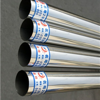 安徽不锈钢管厂诚招蚌埠市不锈钢管材经销商