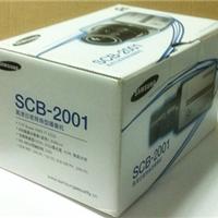 仿三星高清枪式摄像机SCB-2001P/SCB-2001PH