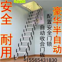 河南省新乡市华度楼梯厂
