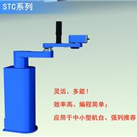 供应STC冲床连线工业机器人,工业机械手