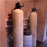 河北廊坊全自动软化水设备生产厂家