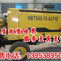 七台河士友煤矿大载荷余量优化组合砂浆泵