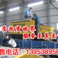 延边市科研开发混凝土泵 制造销售混凝土泵