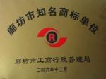 廊坊宇辰保温工程安装公司