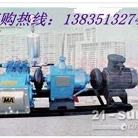 泥浆泵-泥浆泵厂家-BW150泥浆泵