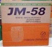 ��Ӧ��̩JW-3(H08MnA/EM12K)��˿