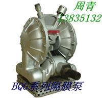 山西太原气动隔膜泵-英格索兰隔膜泵厂家