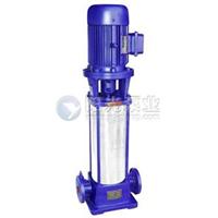 供应GDL型立式多级管道增压泵产品