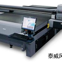 ��ӦUVƽ��� TS 600