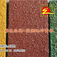供应彩色天然陶粒地坪施工