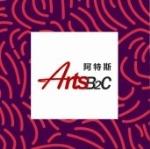 阿特斯(厦门)文化艺术有限公司