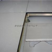 珠海高铁监控室专用全钢防静电高架地板批发