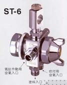 日本露明纳st-6喷头(波峰焊喷头)
