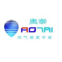 上海筚蓝实业有限公司