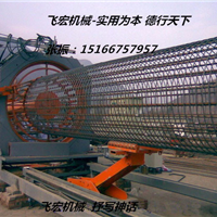 供应钢筋笼滚焊机--山东飞宏机械
