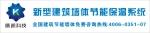 运城市威凯天基科技开发有限公司