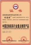 中国定制家具行业重点推荐产品