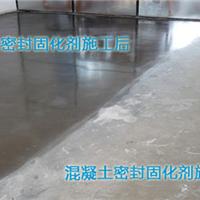 供应粉末状水泥地硬化剂